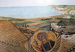 Cyprus. Kourion. The Creation