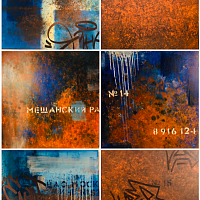 Paint and Rust (polyptych)